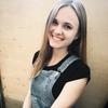 Екатерина, 21, г.Минск