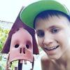 Керил, 16, г.Славянск