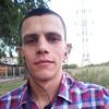 Віктор, 24, г.Запорожье