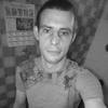 Konstantin, 22, Kuytun