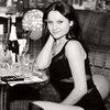 Evgeniya, 31, Arco