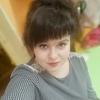 Anastasiya, 24, Donskoj