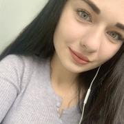 Екатерина 20 Екатеринбург
