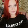 Татьяна, 32, г.Актау