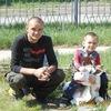 Алексей, 34, г.Еманжелинск