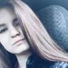 Яна, 20, г.Альметьевск