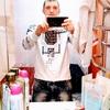 Артем, 34, г.Одесса