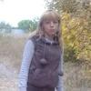 Валя, 34, г.Харьков