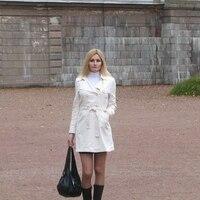 Диана, 35 лет, Овен, Санкт-Петербург