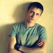 Дмитрий 24 года (Стрелец) на сайте знакомств Семипалатинска