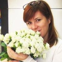 Наталия, 32 года, Рыбы, Нижний Новгород