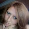 Алина, 35, г.Донецк