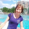 Tatyana, 31, Ridder