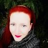Anastasiya, 34, Dzyarzhynsk
