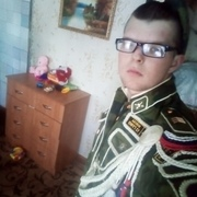 Сергей 22 Тамбов