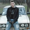 Павел, 36, г.Артемовск