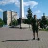 Дмитрий, 29, г.Алматы (Алма-Ата)
