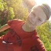 Виктор, 16, г.Херсон