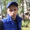 Данил, 17, г.Печора