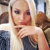 Iryna, 24, Львів