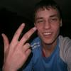 Иван, 21, г.Могоча