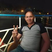 Артем 37 Ростов-на-Дону