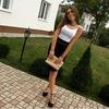 Стефурак Аня, 21, Івано-Франківськ