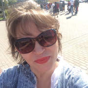 Наталия 50 Краснознаменск