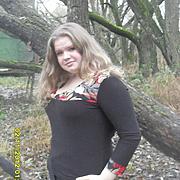 Екатерина 26 лет (Скорпион) Колпино