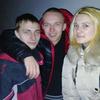 Игорь, 29, г.Красный Лиман
