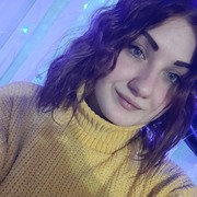 Лена 23 года (Рак) Измаил