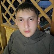 Александр 31 Ангарск