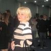 Irina, 45, Krasnodar
