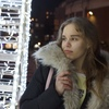 Ксения, 19, г.Саратов