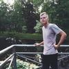 Modestas, 22, г.Вильнюс