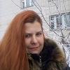 Наташа, 36, г.Смоленск