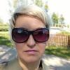 Светлана, 41, г.Тамбов