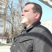 Имя 35 Новочеркасск