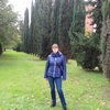 Алена, 37, г.Pisa