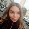Inga, 25, г.Нижний Новгород