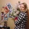 Екатерина, 26, г.Южно-Сахалинск