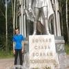 Артем, 26, г.Березовский (Кемеровская обл.)