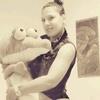 Ирина, 29, г.Никополь