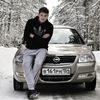 Dmitriy, 30, Gubkinskiy