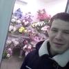 Саня, 20, г.Новосибирск