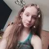 Таня, 18, г.Катовице