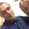 Андрюха, 23, г.Рязань