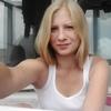 Анастасия, 22, г.Дружковка