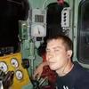 Сергей, 29, г.Апшеронск