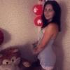 Алёна Цымбал, 25, г.Симферополь